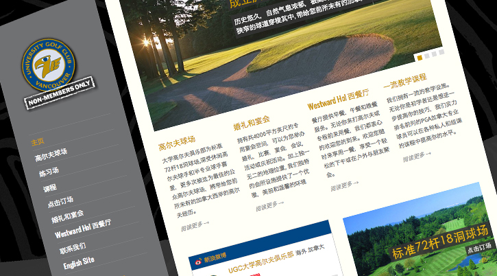 "Website - <a href=""http://cn.universitygolf.com"" target=""_blank"">University Golf Club Chinese Site</a>"